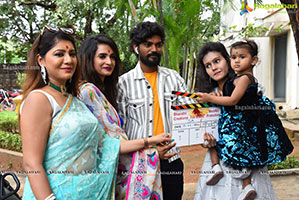 Bharathi Creations Production No.2 SK Opening