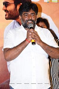 SR Kalyanamandapam Est. 1975 Movie Trailer Launch Event