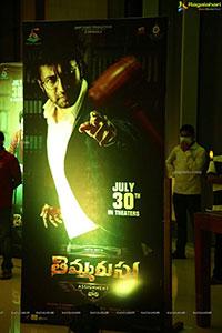 Thimmarusu Movie Pre-Release Event