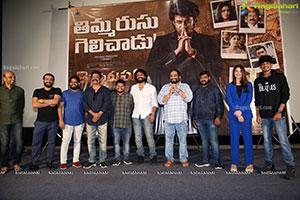 Thimmarusu Movie Success Meet