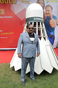 Shuttlecock Car Launch at Country Club