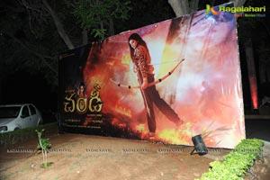 Chandee Trailer launch