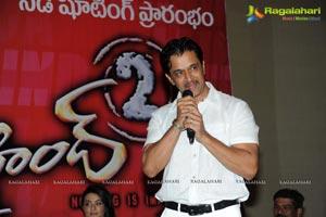 Jai Hind 2 Press Meet