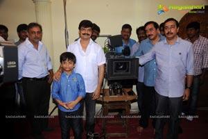 Nadamuri Balakrishna, Boyapati Sreenu Film Muhurat Photos