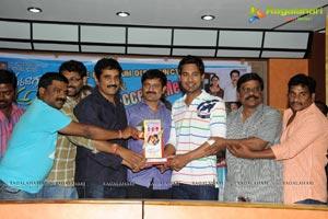 Saradaga Ammayito Double Platinum Disc