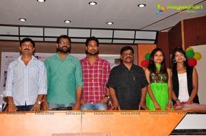 Saradaga Ammayito Press Meet