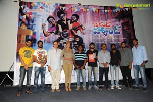 Second Hand Trailer Launch