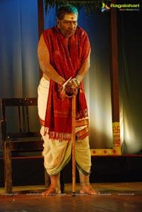 Kanyasulkam Theatre Play