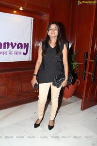 Samanvay Ladies Club Event