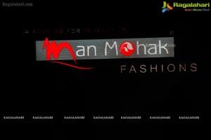Surat Dreams Fashion Show - Day 2