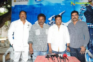 Alludu Seenu Press Meet