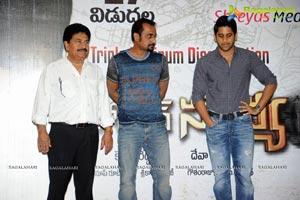 Autonagar Surya Triple Platinum Disc