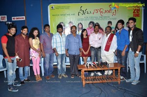 Nenu Naa Friends Press Meet