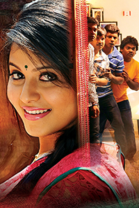 Telugu Cinema Geethanjali