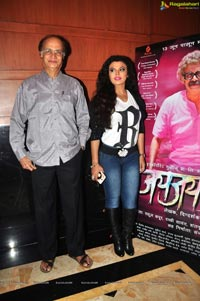 Jai Jaikar First Look Launch