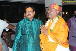 Shyambaba Bhajan