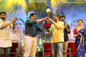 Baahubali Malayalam