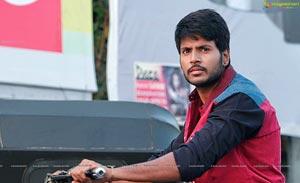 Tiger Telugu Cinema