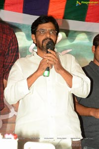 Oka Manasu Vijayotsavam