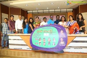 Kev Kabaddi Poster Launch