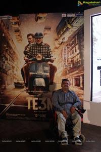 Narsing Rao Bongurala TE3N Poster Design