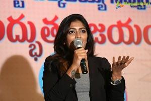 Ami Tumi Press Meet