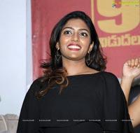 Ami Tumi Vijayawada