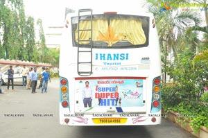 Ami Tumi Success Tour Vizag