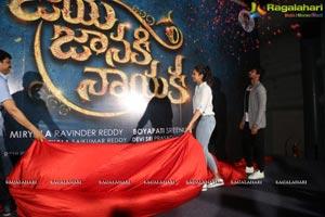 Jaya Janaki Nayaka Logo Launch