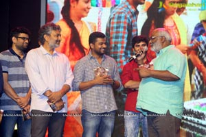 Rendu Rellu Aaru Audio Release