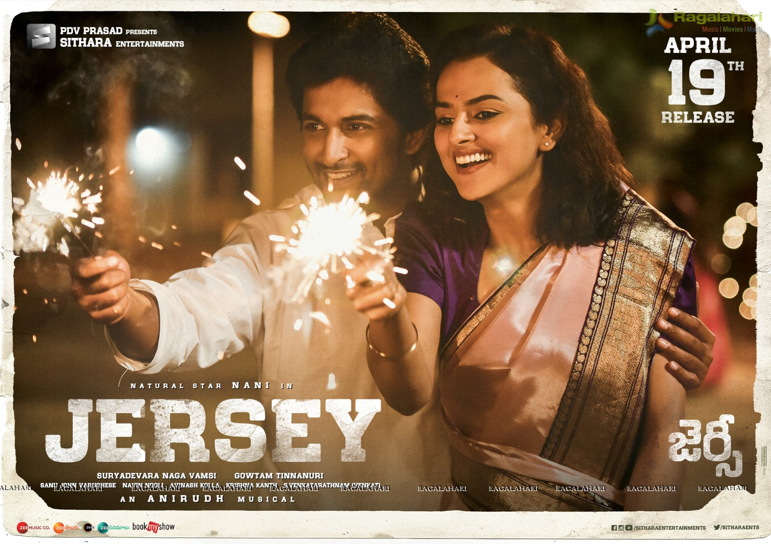 Nani's Jersey April 19th release date Poster