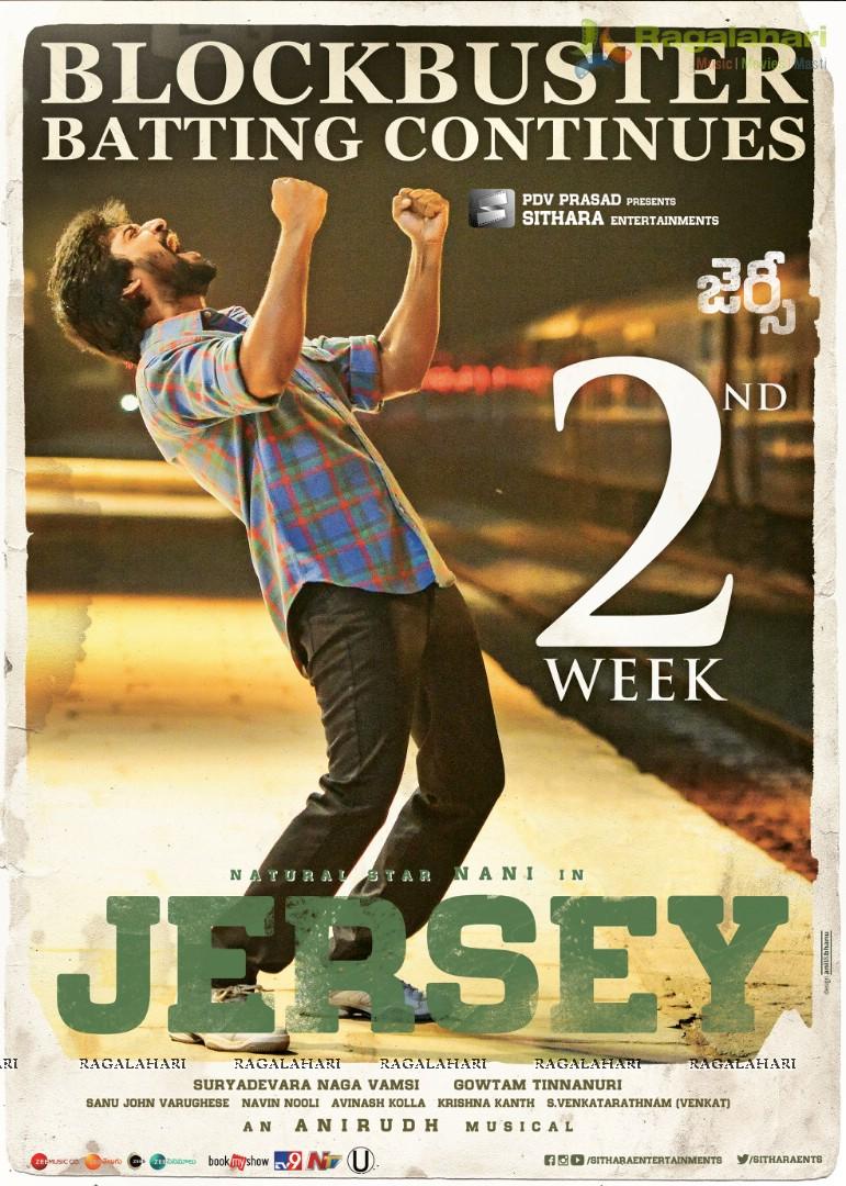 Nani's Jersey 2nd week Poster