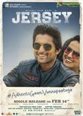 Nani's Jersey Movie Poster