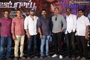 Aatagallu Trailer Launch