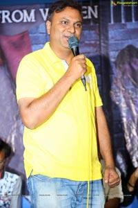 IPC Section Barya Bandhu PM
