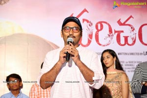 Parichayam First Video Song