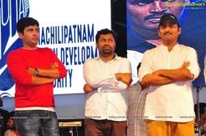 Parichayam Song Launch