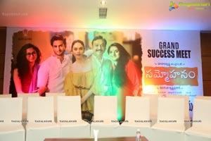 Sammohanam Success Meet