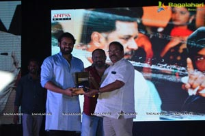 Tej Audio Success Meet