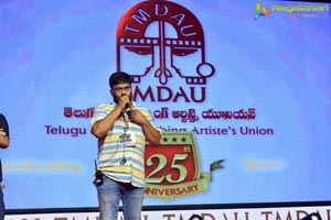 Telugu Movie Dubbing Artist Union