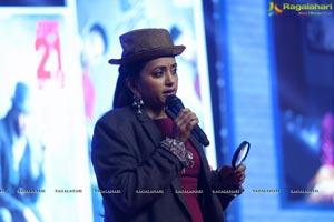 Agent Sai Srinivas Athreya Pre-Release Function