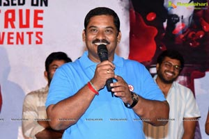 Akshara Movie Teaser Launch