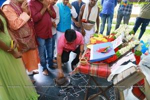 Arjuna Veta Muhurat