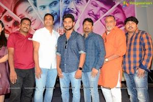 Burra Katha Movie Trailer Launch,Burra Katha Trailer Launch