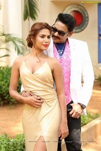 Captain Rana Prathap Movie Audio Launch