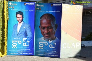 Aadi Pinisetty's Clap Movie Muhurat
