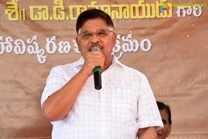 Dr. Daggubati Ramanaidu Statue Inauguration