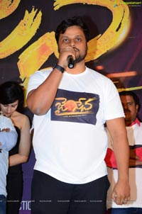 Jai Sena Yuddam Chey Yuddam Chey Song Launch