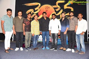 Jai Sena Movie Press Meet