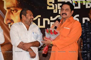 Krishna Rao Super Market Teaser Launch